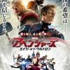 Noví vs. staří Avengers | Fandíme filmu