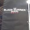 Blade Runner 2 na prvních concept artech | Fandíme filmu