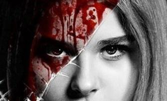 Carrie: Kratičký telekinetický teaser láká na trailer!   Fandíme filmu