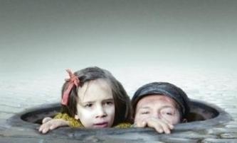 Recenze: V temnotě | Fandíme filmu